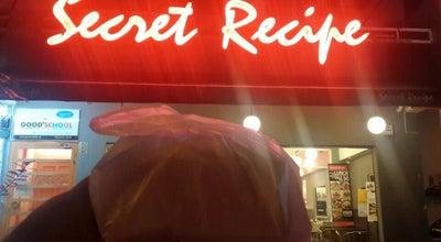 Photo of Bakery Secret Recipe at Jln Anggerik Vanilla Ag 31/ag, Kota Kemuning 40400, Malaysia