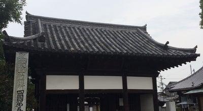 Photo of Temple 須賀山 正智院 圓明寺 (第53番札所) at 和気町1-182, 松山市 799-2656, Japan