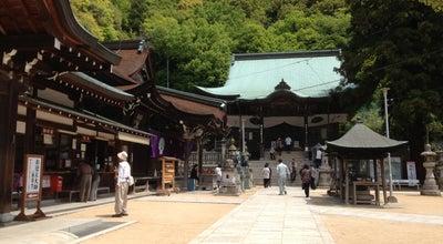 Photo of Buddhist Temple 八栗寺 at 牟礼町牟礼3416, 高松市 761-0121, Japan