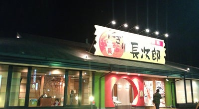 Photo of Sushi Restaurant にぎり長次郎 泉大津店 at 豊中町2丁目5-3, 泉大津市 595-0023 , Japan