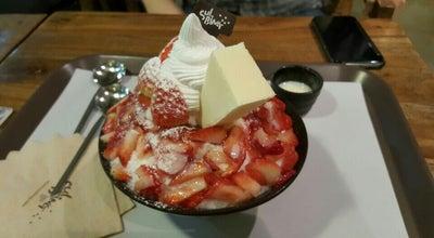 Photo of Dessert Shop 설빙 at 대원동 시티세븐, 의창구, South Korea