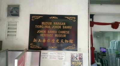 Photo of History Museum Johor Bahru Chinese Heritage Museum 新山華族歷史文物館 at No.42,jalan Ibrahim, Johor Bahru 80000, Malaysia