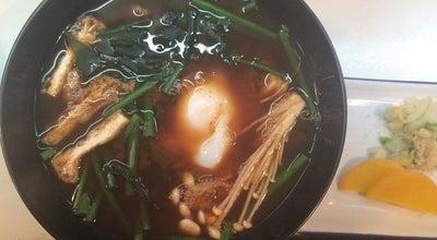 Photo of Japanese Restaurant しるの店 おふくろ at 瓦町1丁目11-12, 高松市, Japan