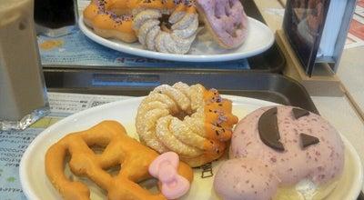 Photo of Donut Shop ミスタードーナツ 亀山エコー ショップ at 東御幸町222, 亀山市 519-0124, Japan
