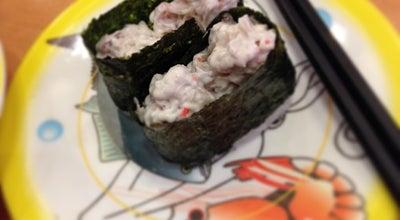 Photo of Sushi Restaurant かっぱ寿司 上田国分店 at 国分浦沖1251-1, 上田市 386-0016, Japan