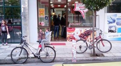 Photo of Donut Shop Donuts Home at Βελή 14, Λάρισα, Greece