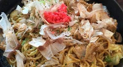 Photo of Food てっぱん・お好み焼 まさ屋 at 日の出町11-15, 富良野市, Japan