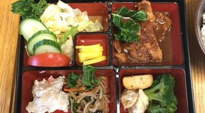 Photo of Japanese Restaurant Yama Japanese Restaurant at 387 High St, Morgantown, WV 26505, United States