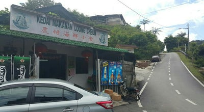 Photo of Chinese Restaurant kedai makanan loong cheun 農村海鲜小食 at Malaysia