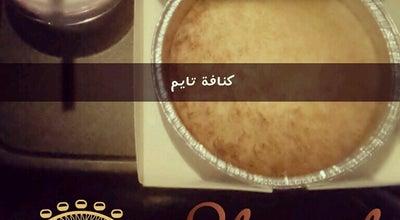 Photo of Cupcake Shop Shakh Al Konafa شيخ الكنافه at Sharjah, United Arab Emirates