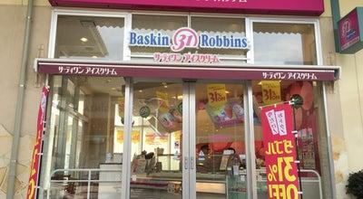 Photo of Ice Cream Shop サーティワン アイスクリーム イオンタウン山梨中央店 at 下河東400, 中央市 409-3821, Japan