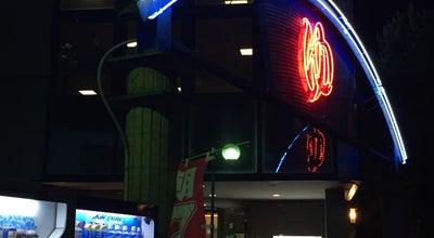 Photo of Spa 千代の湯 加古川店 at 加古川町溝之口120-1, 加古川市, Japan