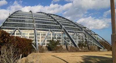 Photo of Theme Park 仙台市農業園芸センター at 若林区荒井字切新田13-1, 仙台市 984-0032, Japan