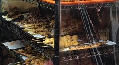 Photo of BBQ Joint 串皇 at Shop 11d, Hong Feng, Yuen Long, Hong Kong