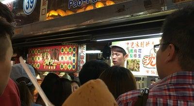 Photo of Ice Cream Shop 沈家泡泡冰 at Taiwan