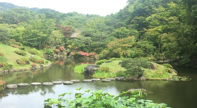Photo of Garden 依水園 at 水門町74, 奈良市 630-8208, Japan