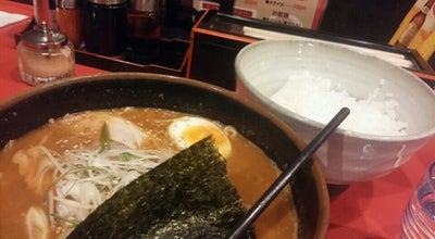 Photo of Ramen / Noodle House 麺匠 とぐち at 鷲別町6-38-1, 登別市 059-0034, Japan