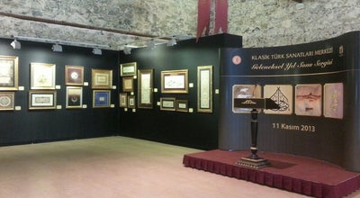 Photo of Art Gallery Dolmabahçe Sanat Galerisi at Tbmm Milli Saraylar Depo Müze Müdürlüğü Dolmabahçe Cad. Beşiktaş Beşiktaş, İstanbul, Turkey