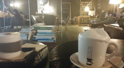 Photo of Cafe 까페 나오 cafe nao at 일산동구 애니골길 20, 고양시 410-842, South Korea
