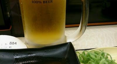 Photo of Food 吉野家 小田原駅前店 at 栄町1-14-3, 小田原市 250-0011, Japan