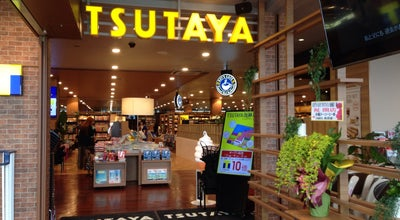 Photo of Bookstore TSUTAYA 泡瀬店 at 泡瀬4-5-7, 沖縄市 904-2172, Japan