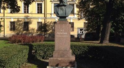 Photo of Outdoor Sculpture Бюст М. П. Мусоргского at Saint Petersburg, Russia