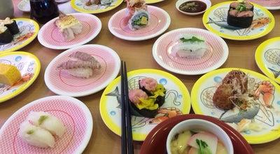 Photo of Sushi Restaurant かっぱ寿司 青森浜田店 at 大字浜田字玉川196-11, 青森市 030-0843, Japan