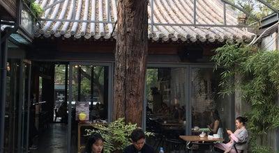 Photo of Cafe Zarah Café at 46 Gulou Dongdajie 鼓楼东大街46号, Beijing, China