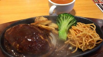 Photo of Steakhouse ステーキ宮 犬山店 at 五郎丸上前田58, 犬山市, Japan