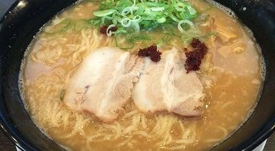 Photo of Ramen / Noodle House ラーメン本丸 小牧店 at 小木5-390, 小牧市 485-0058, Japan