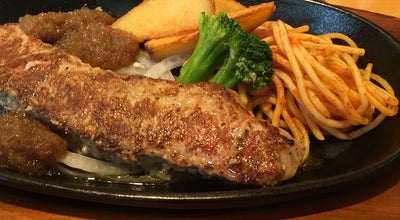 Photo of Steakhouse ステーキ宮 高浜店 at 沢渡町2丁目1-5, 高浜市, Japan