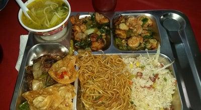 Photo of Chinese Restaurant King Hong Su at B. Suyapa, Zona Viva, San Pedro Sula, Honduras