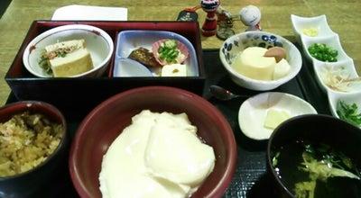 Photo of Japanese Restaurant まめぞう at 豊田町1-204-21, 高浜市, Japan