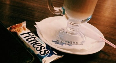 Photo of Cafe Амстердам at Тц «корона», Барановичи, Belarus