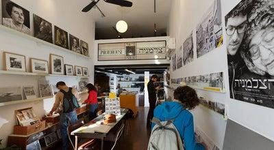 Photo of Gift Shop Pri-Or Photohouse(הצלמניה) at 5 Tchernichovsky St., Tel Aviv Yaffo, Israel