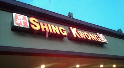 Photo of Chinese Restaurant Shing Kwong at 307 N Broad St, Middletown, DE 19709, United States