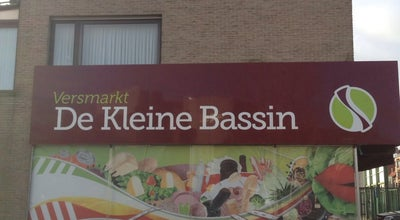 Photo of BBQ Joint Versmarkt De Kleine Bassin at Brugsesteenweg 62, Roeselare 8500, Belgium