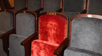 Photo of Theater Новосибирский государственный драматический театр «Старый дом» at Ул. Большевистская, 45, Новосибирск 630009, Russia