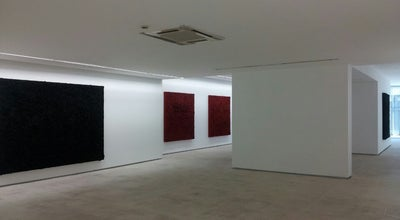 Photo of Art Gallery Galeria Fernando Santos at R. De Miguel Bombarda 526, Oporto 4050, Portugal