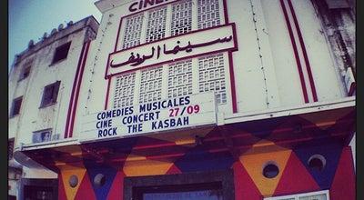 Photo of Indie Movie Theater Cinémathèque de Tanger - Cinéma Rif at Place 9 Avril, Tangier 90000, Morocco