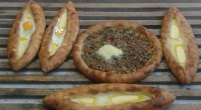 Photo of Bakery Trabzon Fırını at Cumhuriyet Mah. Beykent Sanayi Sitesi Meric Sok. No:170-171 Büyükçekmece, Istanbul, Turkey