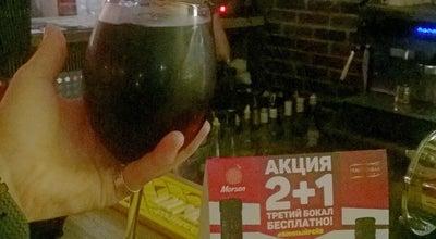 Photo of Bar Barbaris_bar at Советский Пр, 56, Череповец, Russia