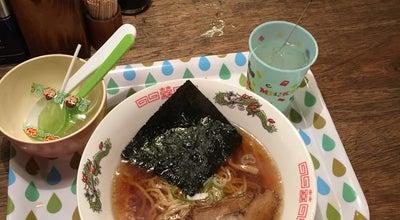 Photo of Food 麺やゼットン at 緑2-7-19, 青森市 030-0845, Japan