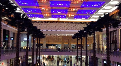Photo of Mall Mirdif City Center at Mohammad Bin Zayed Road X Al Rebat Road, Mirdif, United Arab Emirates