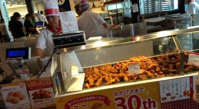 Photo of Bakery DONQ ドンク ミニワン Pasar 羽生 at 弥勒824, 羽生市 348-0004, Japan