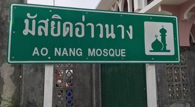 Photo of Mosque Ao Nang Mosque at Route 4203, Krabi, Changwat Krabi, Thailand