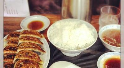 Photo of Dumpling Restaurant 横浜とんとん at 保土ヶ谷区星川1-15-27, 横浜市 240-0006, Japan