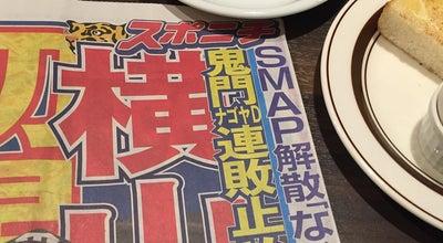 Photo of Cafe 星乃珈琲店 和歌山宮街道店 at 太田3丁目1-31, 和歌山市 640-8323, Japan