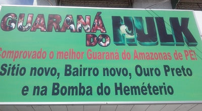 Photo of Diner Guaraná Do Hulk at Avn. Gerúlio Vargas, Olinda, Brazil