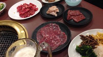 Photo of Korean Restaurant 焼肉 久太郎 寝屋川店 at 河北東町20-1, 寝屋川市 572-0815, Japan